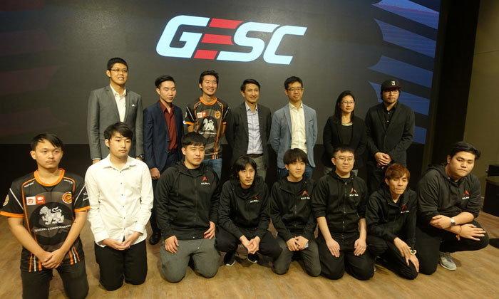 GESC จัดงานแข่ง Dota2 ในไทย ที่ได้การรับรองจากทาง Valve อย่างเป็นทางการ