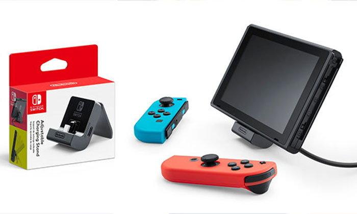 นินเทนโดเปิดตัว แท่นชาร์จไฟของ Nintendo Switch ที่ทำให้ชาร์จพร้อมเล่นได้แล้ว