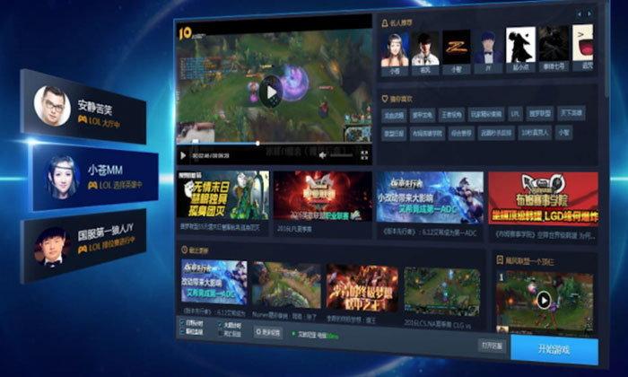 Tencent บุกตลาดโลก เตรียมส่ง WeGame บริการร้านค้าขายเกม เข้าสู้กับ Steam