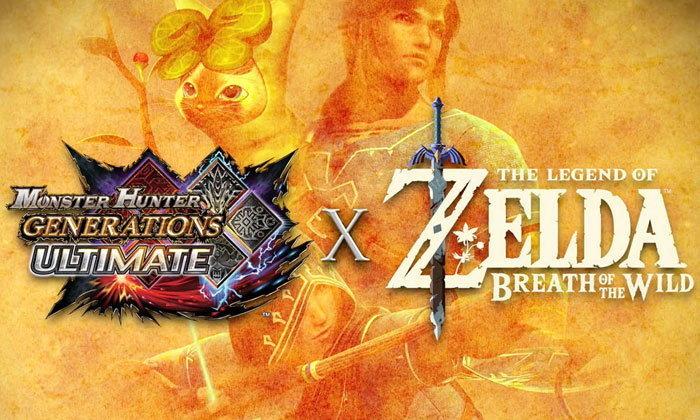 Monster Hunter Generations Ultimate เปิดตัวชุดจาก Zelda