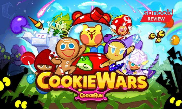 รีวิว Cookie War สงครามคุกกี้จากผู้พัฒนาเดียวกับ Cookie Run