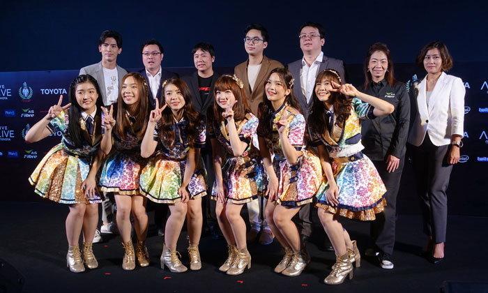 Toyota ประกาศจัดแข่ง CS:GO ระดับโลก เพิ่มสีสันด้วยคอนเสิร์ต BNK48