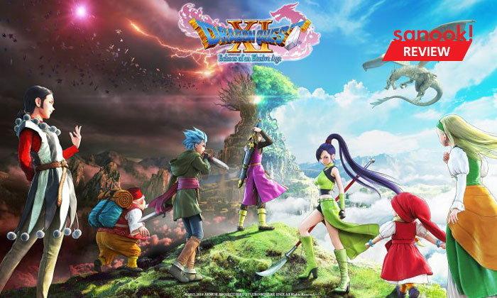 รีวิว Dragon Quest XI Echoes of an Elusive Age ที่ยังคงความคลาสสิคให้ทุกอารมณ์