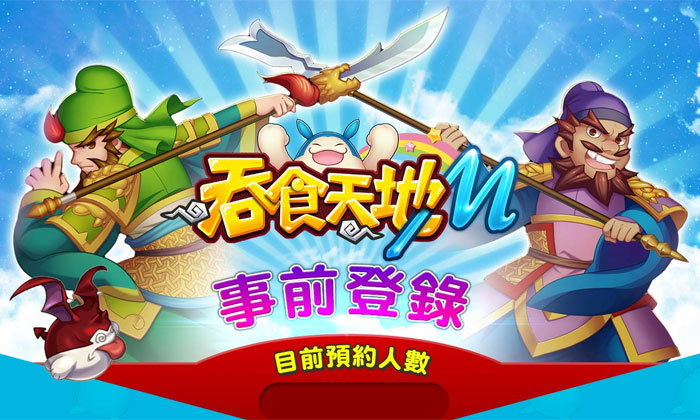 รีวิว TS Online Mobile อดีตเกมสามก๊กสุดฮิตกลับมาอีกครั้งในมือถือ