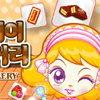 เกมส์ puzzle sue's bakery