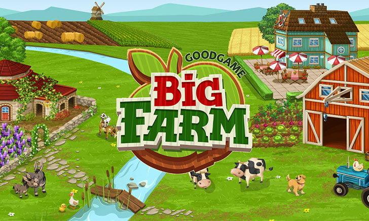 กักตัวอยู่บ้าน ไม่มีอะไรทำ ลองมาปลูกผักทำฟาร์มไปกับเกม Big Farm กัน