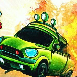 เกมส์ขับรถล่าขุมทรัพย์