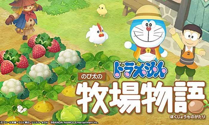 Doraemon Story of Seasons นิทานบ้านไร่ของโนบิตะ เริ่มปลูกผัก 13 มิ.ย.นี้
