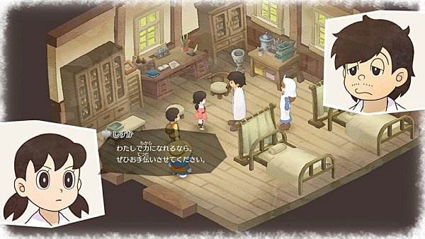 ชิซุกะ ช่วยงานที่โรงพยาบาล