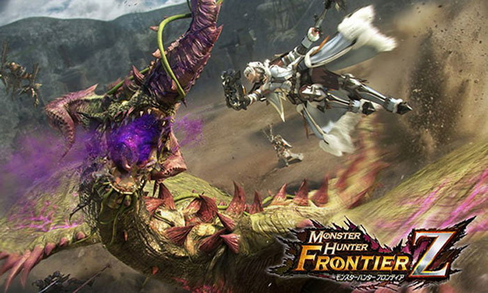 อวสานเกมล่าแย้ออนไลน์ Monster Hunter Frontier Z ประกาศปิดธันวาคมนี้