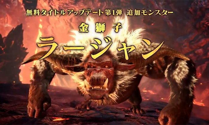 เตรียมหัวร้อน! Monster Hunter World: Iceborne กับแมพภูเขาไฟพร้อม Rajang