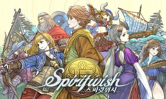 Spiritwish ระบบสมุดเพิ่มสเตตัสฟรี ที่หลายๆคนอาจมองข้าม