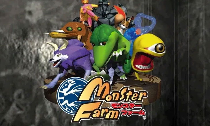 Monster Rancher Mobile เปิดให้เล่นแล้ว ไม่ต้องใช้แผ่นล่อ