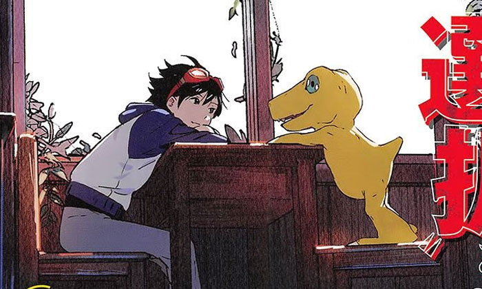 การผจญภัยครั้งใหม่ Digimon Survive เตรียมวางจำหน่ายปี 2019