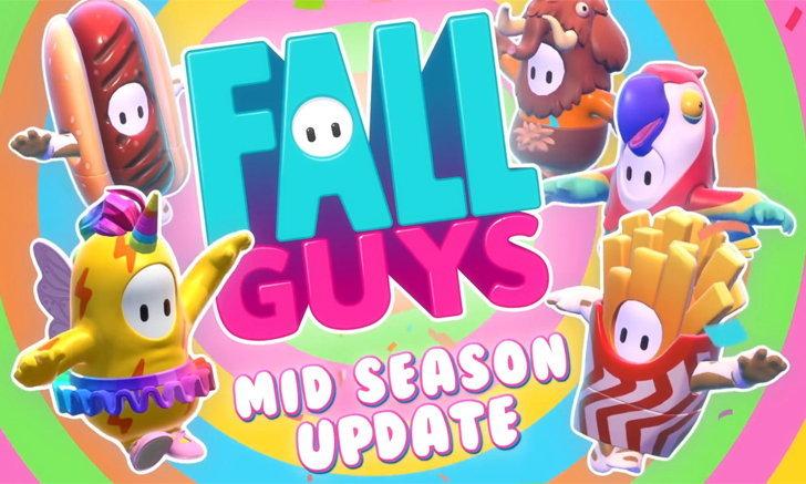 Fall Guys อัพเดท Mid Season เพิ่มค้อนหรรษาและอุปสรรคใหม่