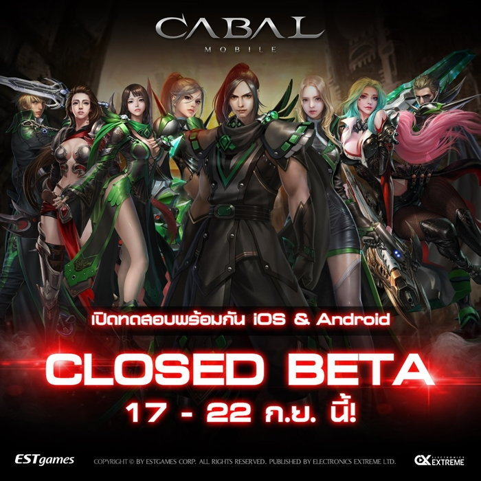cabal-mobile-(4)