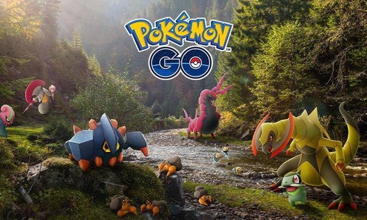 Pokemon GO ยังร้อนแรงทำรายได้ไป 1 พันล้านดอลลาร์ในปีนี้