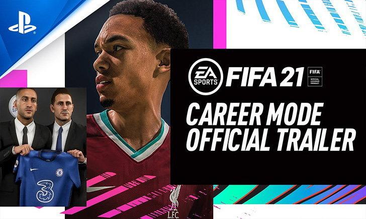 หลุด! FIFA 21 ปล่อยอัพเกรดฟรีเป็นเวอร์ชัน Next-Gen ก่อนกำหนด