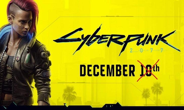 ใครบอกว่าวันที่ 10? บางประเทศจะได้เล่น Cyberpunk 2077 ในวันที่ 9 ธันวาคมนี้