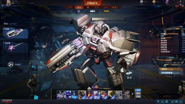 Transformers 2021 Online