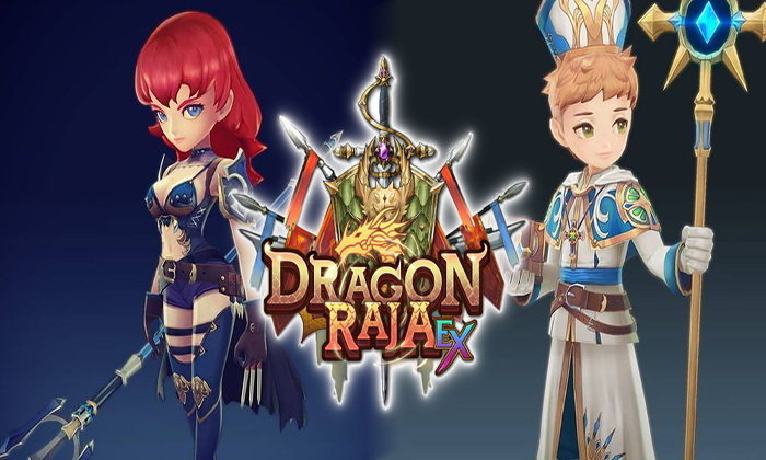 Dragon Raja ฉบับเกาหลี เตรียมทำเกมมือถือภาคใหม่ชื่อ Dragon Raja EX