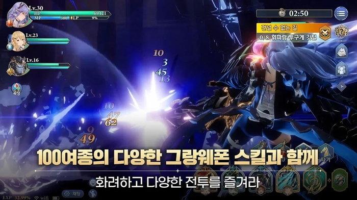 gran-saga-(2)