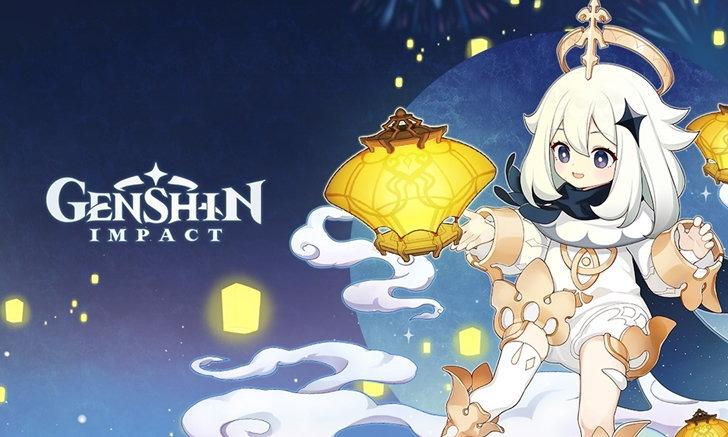 Genshin Impact ยืนยัน Resin จะมีเพิ่มลงใน Battle Pass ไม่ต้องซื้อแยก