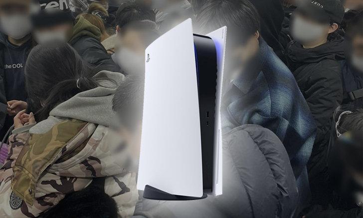 ใครว่าขายไม่ดี! ชาวญี่ปุ่นรุมแย่งซื้อ PlayStation 5 จนเกิดเหตุจลาจลวุ่นวาย