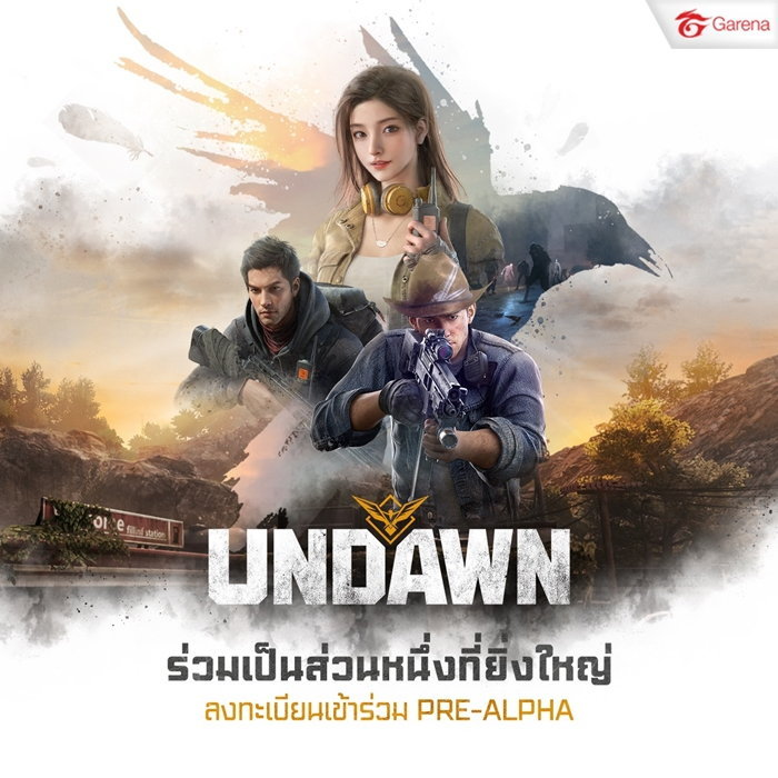 undawn-(1)