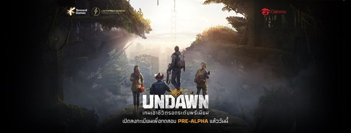 undawn-(2)