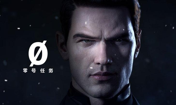 น่าสนใจ Mission Zero เกมแนวสายลับ 2 Vs 4 จากค่าย NetEase Games