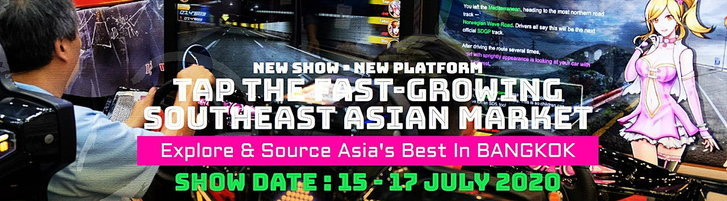 Asian Electronic Game and Amusement Equipment Expo
