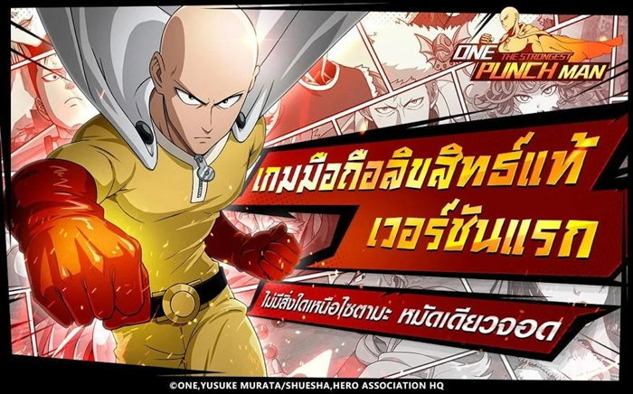 one_punch_man_(2)