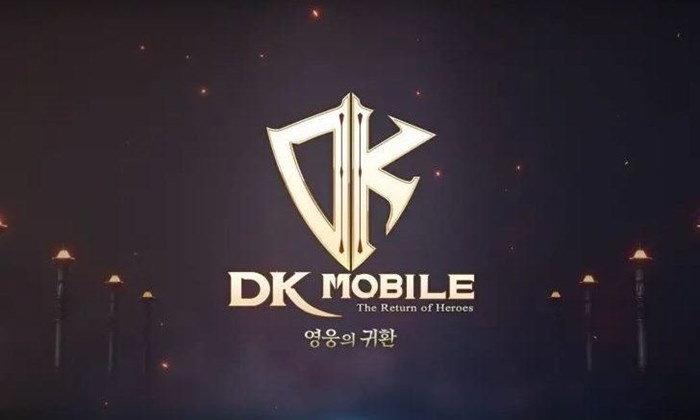 dk-mobile-(3)