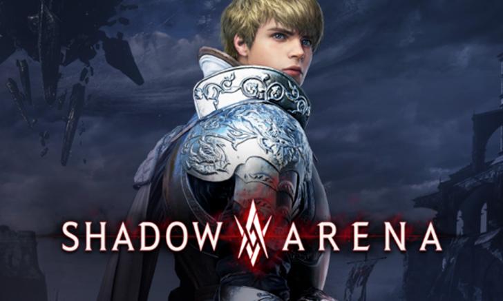 ระเบิดสงครามเอาตัวรอด Shadow Arena ในรูปแบบ Early Access