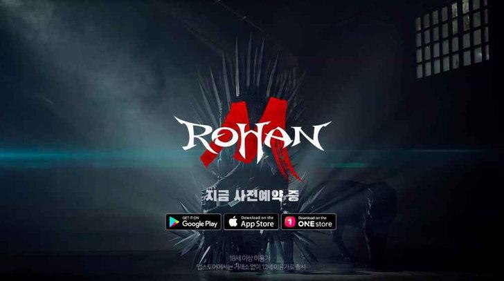 Rohan M เตรียมตัวเปิดให้ลงทะเบียนบู๊เลือดสาดหน้า เร็วๆนี้