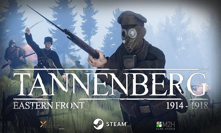 WWI Tannanberg เกมส์มหาสงคราม เตรียมปล่อยวางจำหน่ายเนื้อหาเสริม DLC