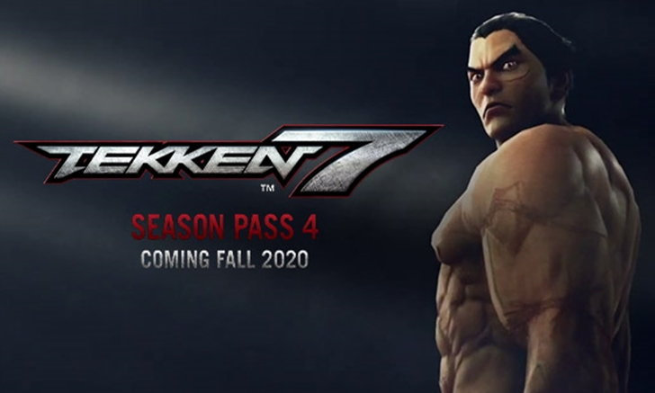 Bandai Namco เปิดตัว Tekken 7 Season 4 ท่าใหม่ ตัวละครใหม่ และอื่นๆ อีกเพียบ