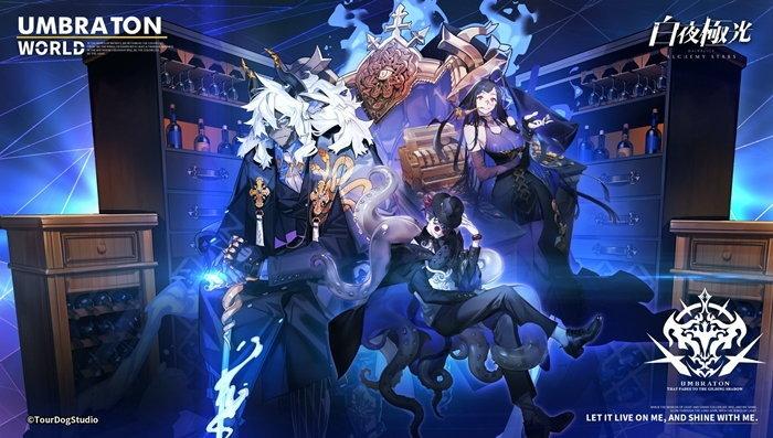 alchemy-stars-2