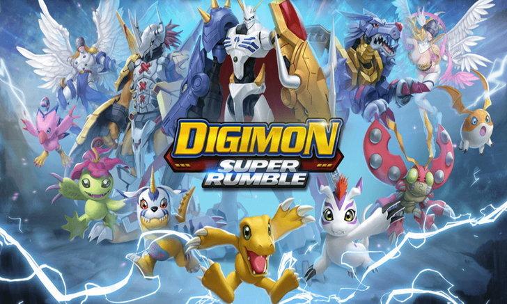 เปิดตัวเกม Digimon Super Rumble ที่สร้างโดย Unreal Engine 4 บน PC เล่นฟรี!