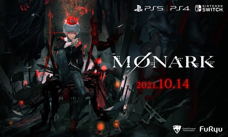 """Monark"" เกมอนิเมะ JRPG โดยผู้ออกแบบตัวละคร Overlord เตรียมวางจำหน่าย 14 ต.ค. นี้"