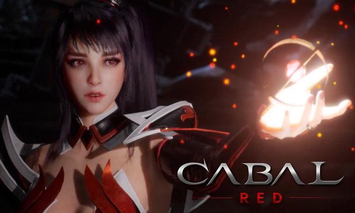 เปิดตัว Cabal Red เกมมือถือ MMORPG ตัวใหม่จาก EST เตรียมให้บริการเร็ว ๆ นี้