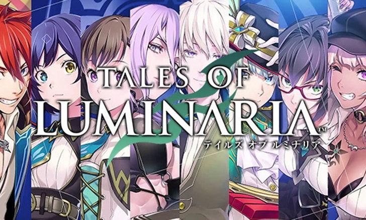 Tales of Luminaria เกมสไตล์ Anime RPG เปิดให้ลงทะเบียนในสโตร์ประเทศไทย