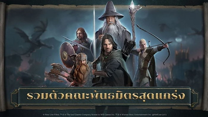 the-lord-of-the-rings-rise-to