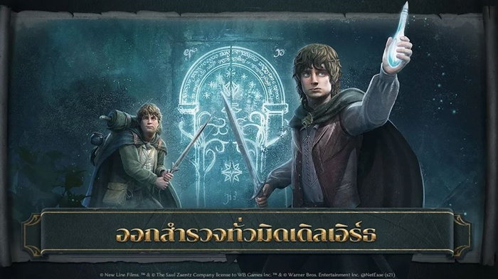 the-lord-of-the-rings-rise-to_2