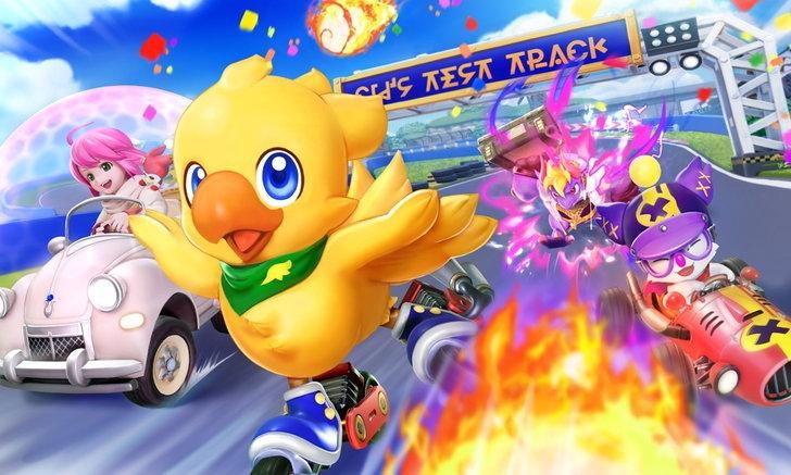 Chocobo GP เกมแข่งรถสุดแฟนตาซีเปิดตัวสำหรับ Switch