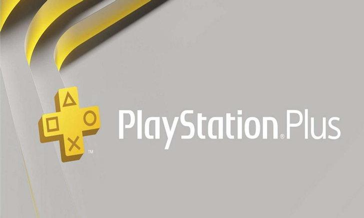 หลุด! เกมฟรีของ PlayStation Plus ประจำเดือนตุลาคม 2021