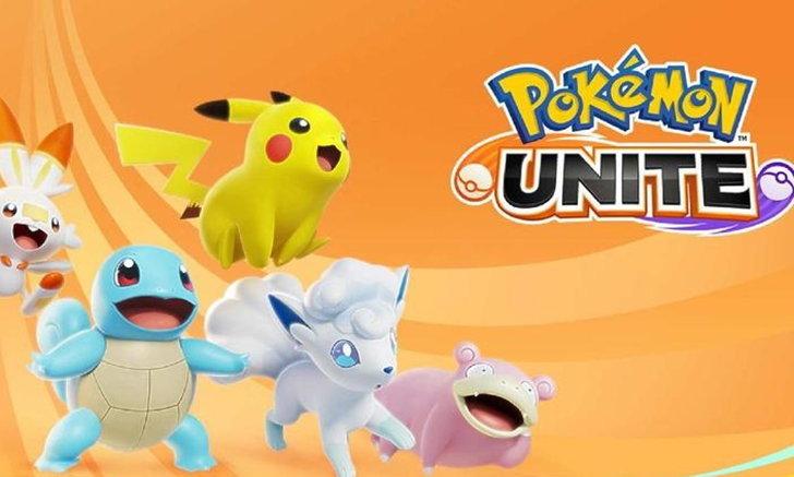 5 สิ่งที่เกมเมอร์อยากให้เกิดขึ้นภายใน Pokemon UNITE