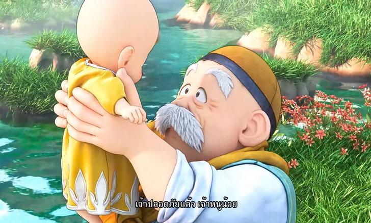 เผยตัวอย่าง MOD ภาษาไทย Dragon Quest XI