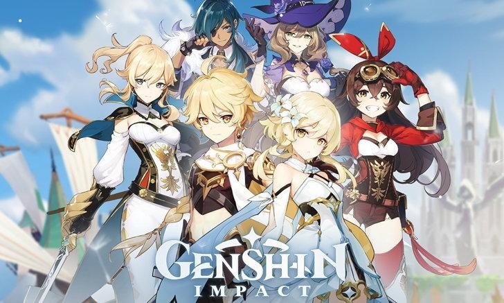 น่าสนใจ Genshin Impact เกมสไตล์อนิเมะเตรียมเปิดทดสอบ CBT